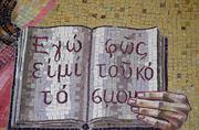 Курс    греческого   языка в учеб. ц. Nota Bene!
