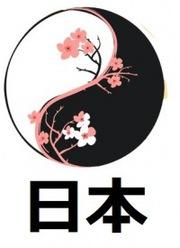 Курсы японского языка в учеб. ц. Nota Bene!