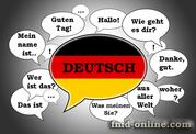 Курсы немецкого языка в уче бном центре Nota Bene!
