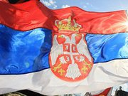 Курс сербского языка в учебн ом центре Nota   Be ne