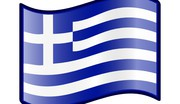 Курс греческого языка в учебном центре «Твой Успех» Херсон. Таврически