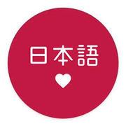 Изучение японского языка в учебном центре «Твой Успех» Херсон. Тавриче