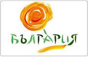 Курсы болгарского языка в учебном центре «Твой Успех» Херсон. Тавричес