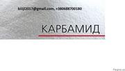 Селитра,  нпк,  dap,  карбамид,  сера по Украине и на экспорт.