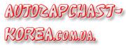 Рессоры на Богдан А069,  Богдан А06900
