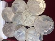 Юбилейные монеты 1995 Украина - серебро