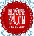 Курсы Маникюра - Педикюра. УЦ